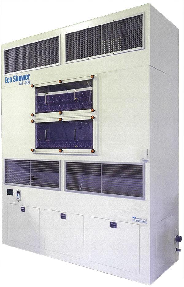 Eco Shower (MT-200型)